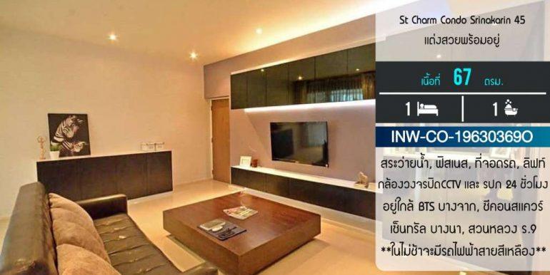 INW P NEW 162-01