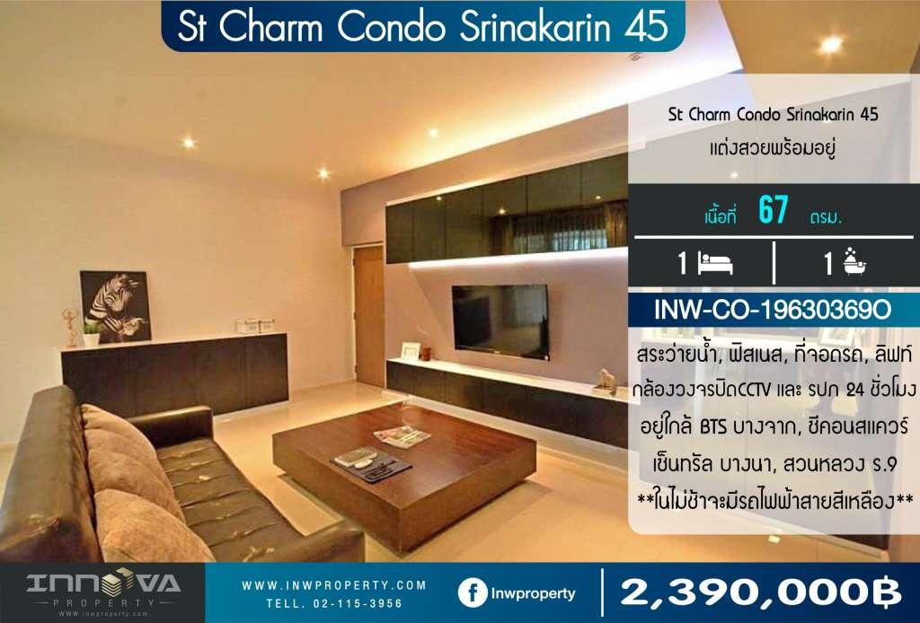 ขาย St charm condo srinakarin 45 ขายเซนต์ชาร์ม คอนโดมิเนียม 67 ตรม. แต่งสวยพร้อมอยู่