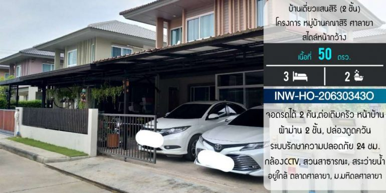 INW P NEW 171-01