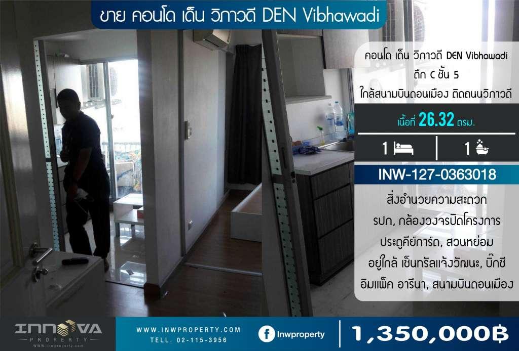 ขาย คอนโด เด็น วิภาวดี DEN Vibhavai ใกล้สนามบินดอนเมือง ติดถนนวิภาวดี พื้นที่ 26.32 ตร.ม.